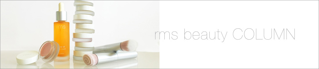 rms beauty make COLUMN